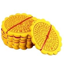 Традиционные китайские бумажные деньги Qingmin, 280 листов/брезент