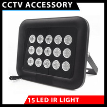 New Style 850nm Infrared illuminator 15 High Power IR Array LED Night Vision Security Lighting For Camera Outside  Waterproof
