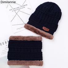 Мужская зимняя шапка 2019 модные вязаные черные шапки Осенняя