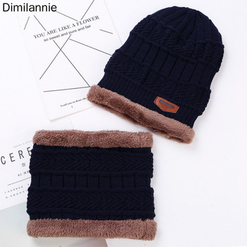 Men's winter hat 2019 fashion knitted black hats Fall Hat Thick and warm and Bonnet Skullies Beanie Soft Knitted Beanies Cotton beanies winter hats for men knitt caps beanies hat knit camouflage skullies beanie male bonnet acrylic touca zf007