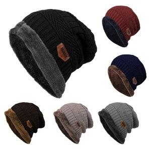 Image 2 - ファッション男性暖かいニット冬の帽子ソフト帽子skulliesビーニー冬の帽子ユニセックス秋冬ニットキャップ6色
