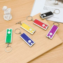 6*2.4*1cm Russian-tetris Style Keychain Portable Mini LED Light Key Chain Jewelry Accessories Keyring