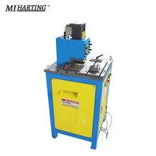 Machinery Sheet Metal Hydraulic Notcher Notching Machine for duct Line making