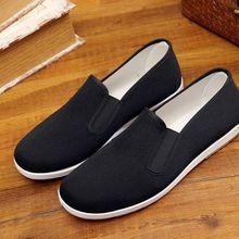 Shoes Shaolin Wushu Kung-Fu Sneakers Martial-Arts Zen Black Wing-Chun Taichi Monks