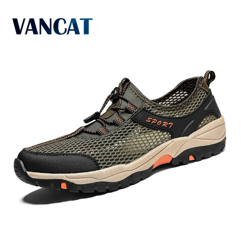 2020 New Men's Casual Shoes Breathable Men Shoes Comfortable  Outdoor Hiking Shoes Summer Mesh Sneakers Zapatos De Hombre