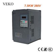 7.5KW 380V 3-фазовый Вход частотный инвертор VFD Трехфазная экономия энергии 380V Выход 17A мотор Скорость Управление частота приводной преобразователь 50/60Hz