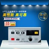LPTC-2 ترقية LPTC-3 الانحراف تصحيح التوتر متكاملة تحكم تحكم ماكينة صناعة الأكياس وغيرها خاص