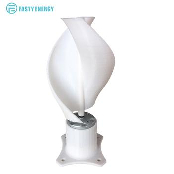 Mikro silnik prądu stałego małe światła LED oś pionowa wiatr generator z turbiną ostrza pełny zestaw DIY generator wiatrowy wiatrak różowy kolor zabawy tanie i dobre opinie FS-10w 20w STAINLESS STEEL Generator energii wiatru Z Podstawy Montażowej White DC0 01-5 5V PLASTIC