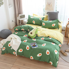Fresh green avocado bed linen set birthday present duvet cover set flat bed sheet pillowcase No quilt(China)