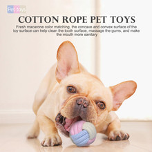 1pcs Bite Resistant Pet Dog Chew Toys Dog Rope Knot Ball Toy For Small Dogs Cats Pet Molar Teeth Dental Care Cleaning Supplies