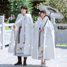Cloak Couples Women Cape Cosplay-Costume Chinese-Traditional White Winter for