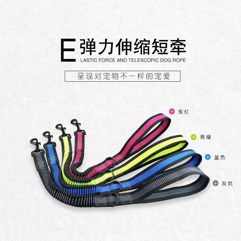 Traction Belt Pet Elasticity Stretchy Short Hand Holding Rope Running Traction Belt Training Belt Pet Short Pull