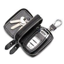 Новые многофункциональные кошельки для ключей с двойной молнией, чехол для автомобильных ключей из натуральной кожи, чехол для ключей из во...