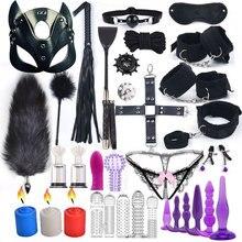 30 Pcs Speeltjes Voor Vrouw Volwassen Spelletjes Handboeien Zweep Mond Gag Touw Metalen Butt Plug Bdsm Bondage Set Anale plug Dildo Vibrator