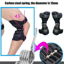 1 Pair Upgrade Joint Support Knee Pads Breathable Non-slip Powerful Rebound Spring Force Sports Booster Stabilizer Pad