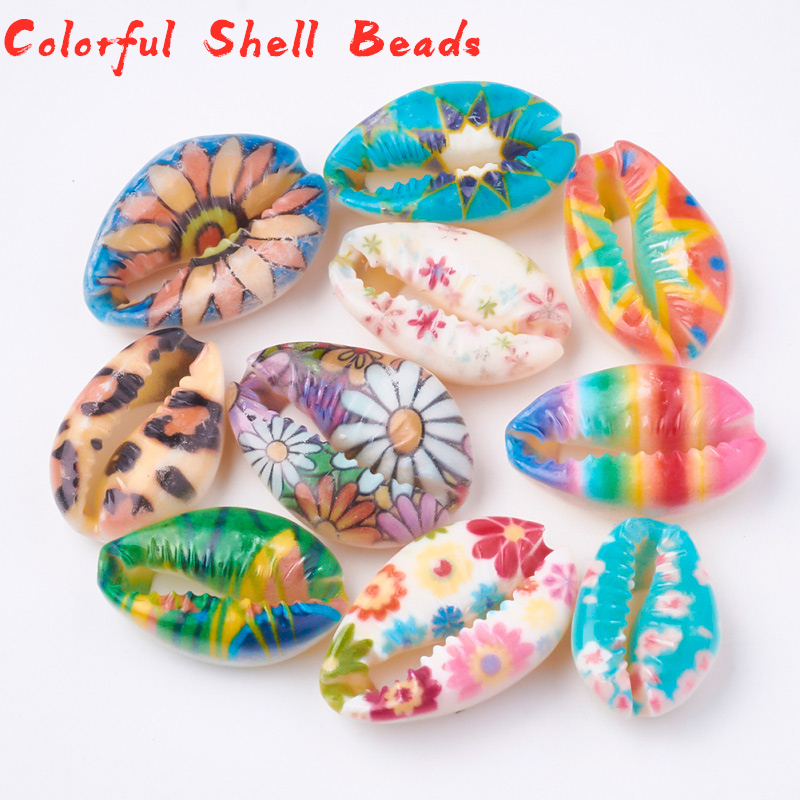 200pcs Printed Cowrie Shell Beads No Hole/Undrilled Colorful For DIY Jewelry Accessories