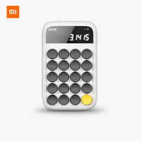Xiaomi Lofree Bluetooth Numeric Keypad Multi System Compatible Backlit Keyboard Micro USB 800mAh Capacity Smart Calculator