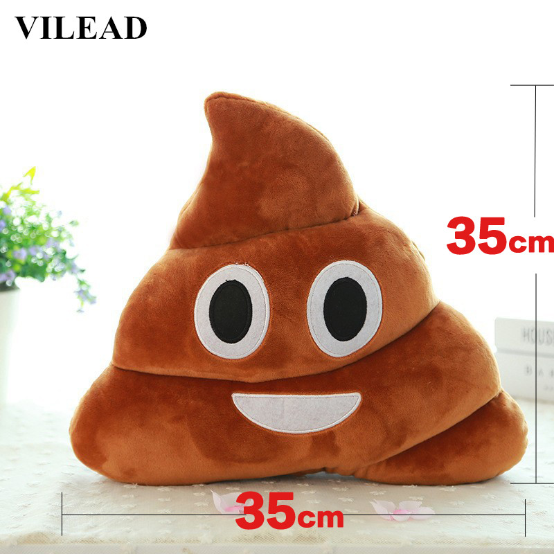 VILEAD Cute Poop Pillow Smiley Cushion Soft Children Sleeping Pillow Sofa Decorative Stuffed Short Plush Toy Doll For Children