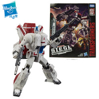Hasbro Transformers Besiege the city and fight Seibertron Commander level series Skyfire model Classic Toys For Boys Collection