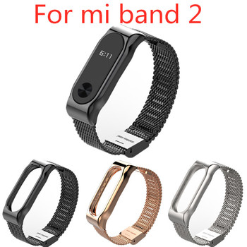 Duoteng MiBand 2 Metal Wrist Strap Stainless Steel Bracelet for Xiaomi Mi Band 2 Smart Accessories Watch Miband 2 Band Wristband