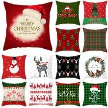 цена на Pillowcase 45 * 45CM New Christmas Pillowcase Santa Claus Christmas Tree Elk Printed Pillowcase Holiday Decoration Pillowcase
