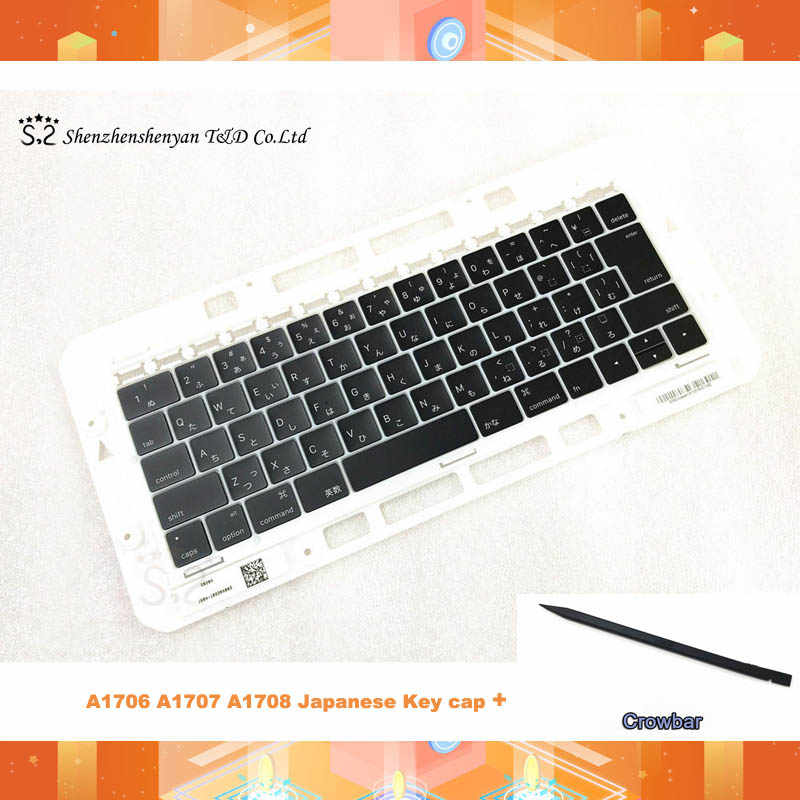 """A1706 A1707 A1708 キーキャップ Macbook Pro の網膜 13 """"15"""" キーキャップキーキャップ + クローバキーボード 2016 2017"""