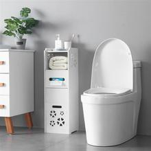 3-tier Bathroom Storage Cabinet Shelf  with Garbage Multiple Function PVC Can 25*25*80CM White