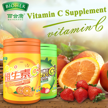 Vitamin C Effervescent Tablets 60 Tablets Vc Vitamin C High Concentration Children Adult Women Drink 2 flavors