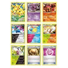 카드 완구 324pcss 포켓몬 카드 박스 TCG: Sun & Moon 소드 쉴드 통합 된 마음 Cosmic Eclipse 랜덤 박스 포켓몬 카드 V GX Tag