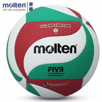 Oryginalny Molten V5M 4500 5000 piłka do siatkówki oficjalny rozmiar 5 siatkówka z Pin do profesjonalnego meczu i szkolenia piłki ręcznej tanie i dobre opinie VL-001-004-V5M4500 Kryty piłka treningowa Molten V5M 5000 Volleyball Ball Butyl Bladder Thailand Laminated Flistatec Flight Stability Technology Increased Visibility