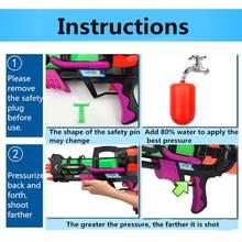 Игрушка для детей jumbo blaster 24 дюйма с ремешками