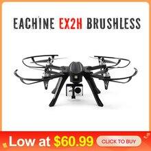 Eachine – Drone EX2H RC WiFi FPV sans balais avec caméra HD 1080P, support d'altitude, jouets RTF