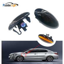 цена на Dynamic Flashing Led Side Marker Turn Signal Light For Peugeot 307 206 607 407 1007 107 207 Partner Expert Indicator Lamp