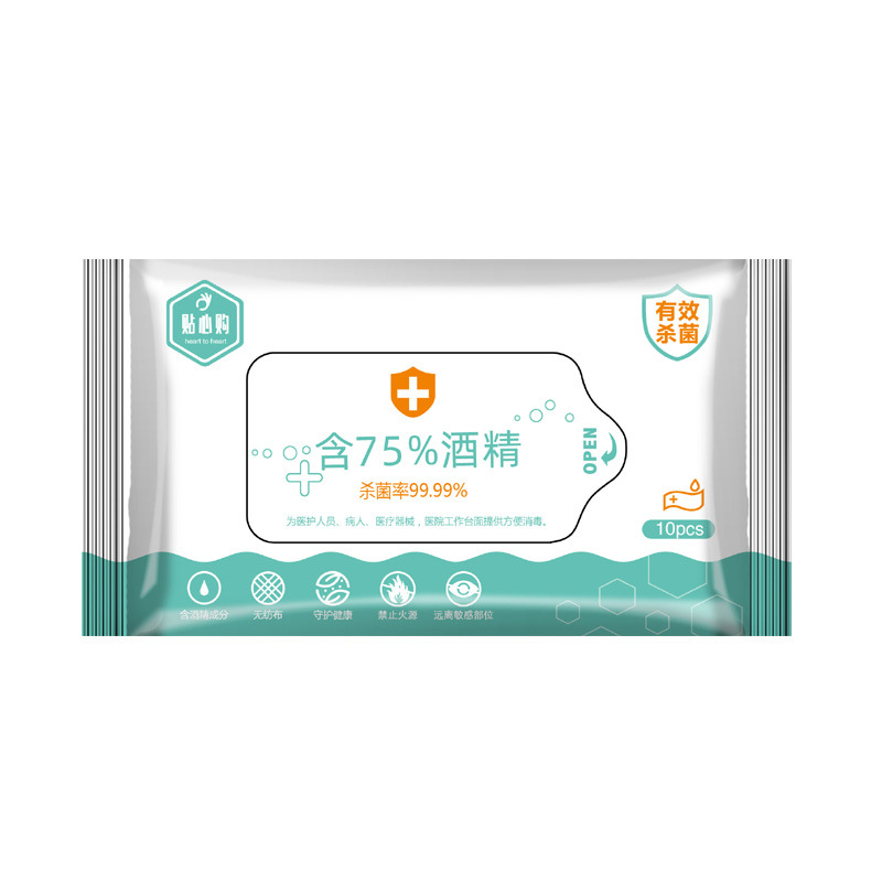 10pcs/set 75% Alcohol Swabs Pads Wipes Health Care Disinfection  Antiseptic Cleanser Cleaning Sterilization Wipes