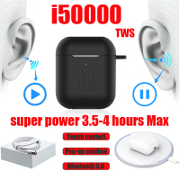 i50000 tws Wireless Earphone Super Bass support in ear detect sensor pk i12 i80 i200 i5000 i9000 i30000 tws original oordopjes