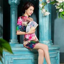 2019 Sale Half Vestido De Debutante New Chinese Style Retro Womens Cheongsam Skirt Silk Improved Middle Sleeve Slim Wholesale