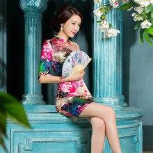 2019 판매 하프 Vestido 드 Debutante 새로운 중국 스타일 레트로 여자 Cheongsam 스커트 실크 개선 중간 슬리브 슬림 도매