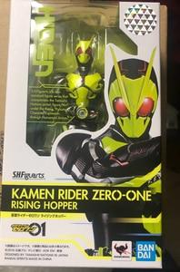 "Image 5 - BANDAI esprits Tamashii Nations S.H.Figuarts (SHF) figurine Kamen cavalier zéro une trémie montante ""Kamen Rider ZERO ONE"""