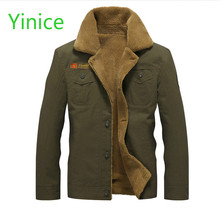 Winter Men Army Tactical Fleece Solid Jacket Drop Shipping Bomber Air Force Pilot Warm Male Fur Collar