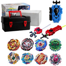 Tops Set Launchers Beyblade Toys Toupie Metal God Burst Spinning Top Bey Blade Blades Toy bay blade bables(China)