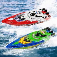 High Speed RC Boat 20Km/h Radio Remote Control RC