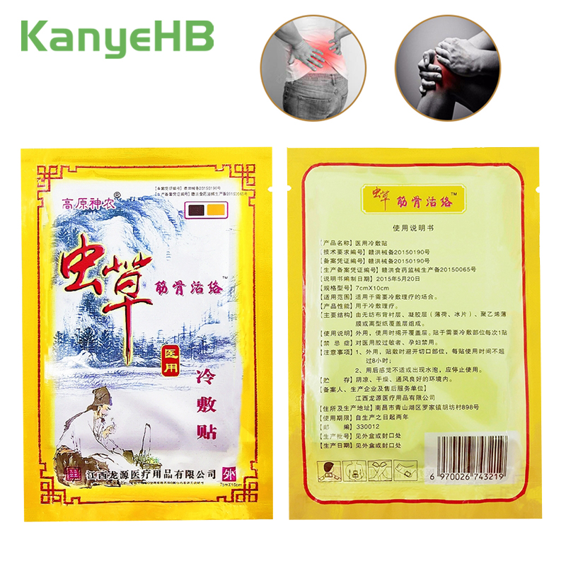 8Pcs Chinese Traditional Herbal Medical Pain Relief Patch Neck Back Muscle Pain Sticker Arthritis Joint Pain Killer Plaster H058