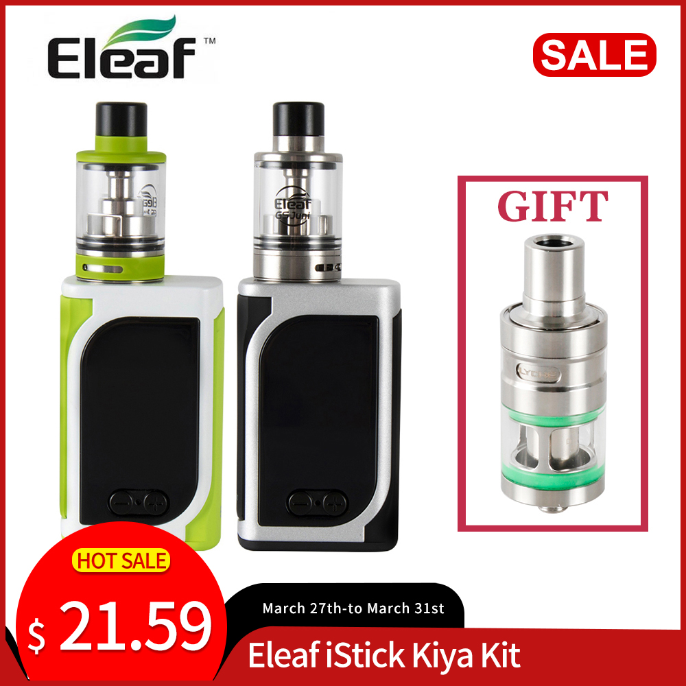 Gift Lyche Tank Original Eleaf IStick Kiya Kit 50W And GS Juni Atomizer 2ml Built In 1600mah Battery Electronic Cigarette
