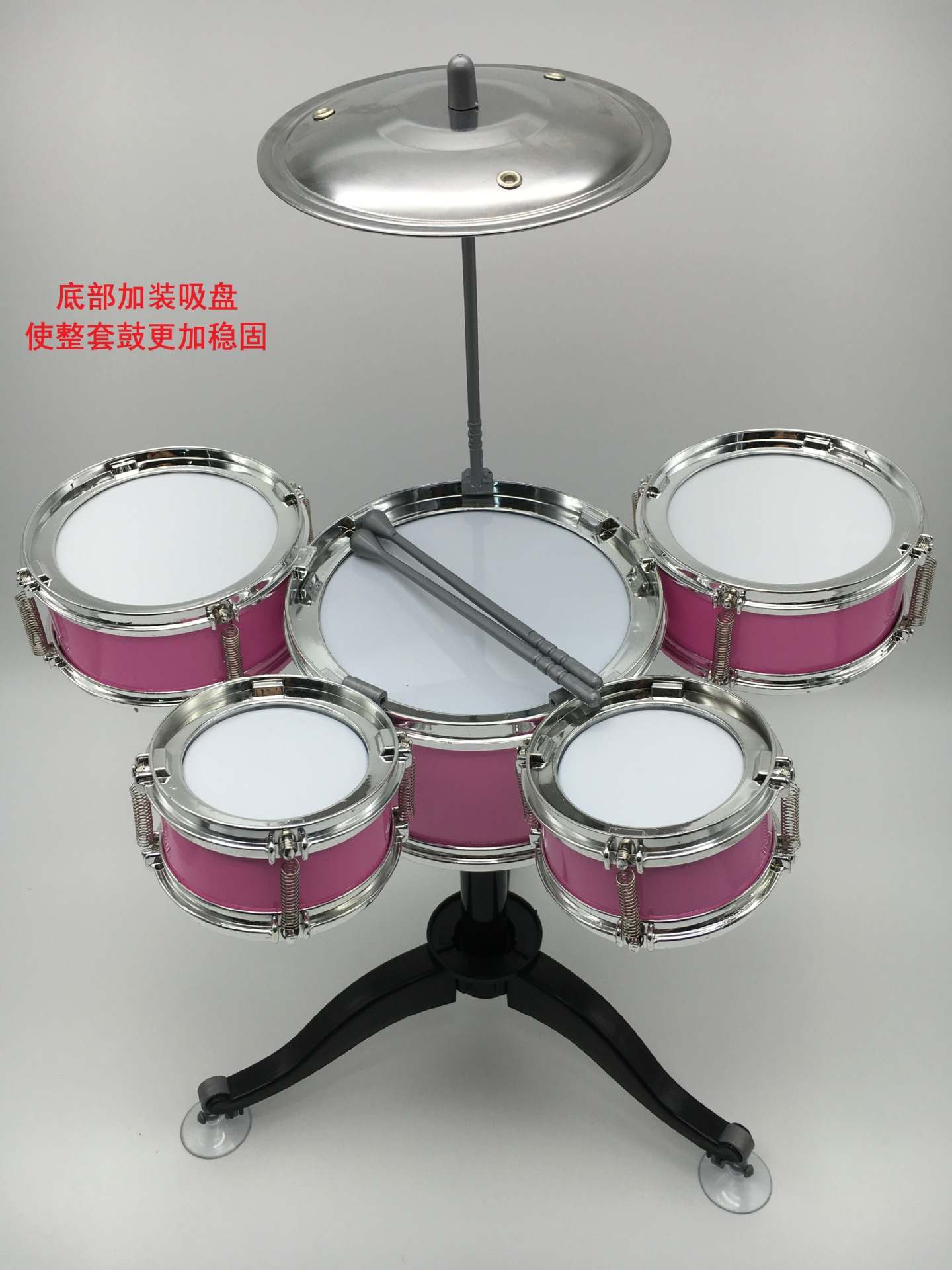 Large Size CHILDREN'S Toy Drum Kit Beginners Beat Kids Jazz Drum Music Launcher Educational 3-Year-Old