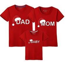Одежда для мамы и дочки одинаковые комплекты всей семьи папы