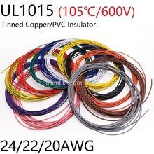 24AWG UL1015 Cable de PVC aislado OFC cobre estañado Conductor de electrones lámpara de Cable DIY ambiental colorido 600V