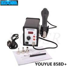 عالية الجودة Youyue 858D + مسدس هواء ساخن ESD محطة لحام LED محطة ديسولديرينغ الرقمية 700 واط سخان بندقية ترقية من 858D