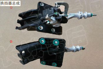 1703110akz16a shifter assembly, original Great Wall Haval H6