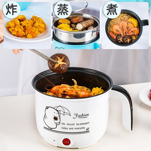 New Products Korean Style Non-stick Electric Cooker Students Dormitory Pot Instant Noodles Pot Cooking Pancakes Non-stick Pot Sm
