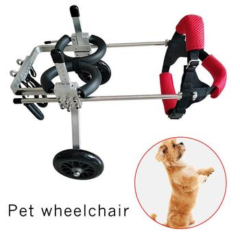 Adjustable Pet Wheelchair Hind Legs Auxiliary /General Paralysis Dog Scooter / Disabled Dog Rehabilitation Training Wheelchchair